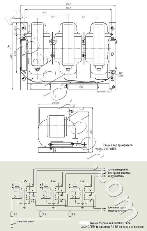 Общий вид прибора трехфазная антирезонансная группа трансформаторов напряжения 3хЗНОЛП-6