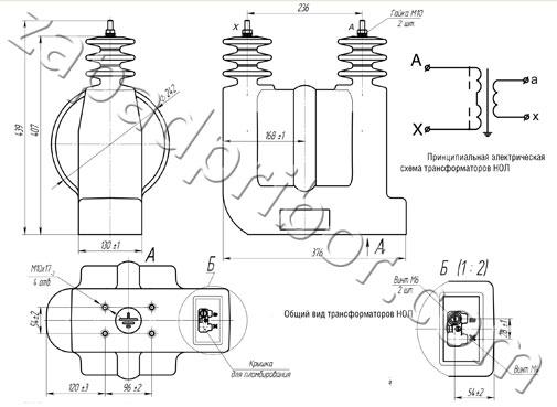 Общий вид прибора незаземляемый трансформатор напряжения НОЛ-6