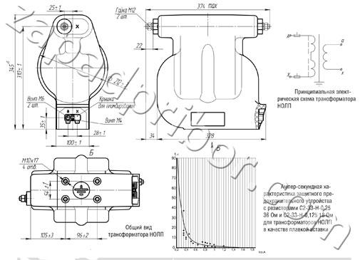 Общий вид прибора незаземляемый трансформатор напряжения НОЛП-10
