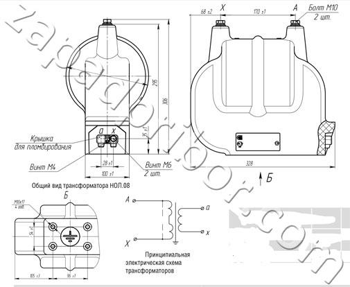 Общий вид прибора незаземляемый трансформатор напряжения НОЛ.08-10