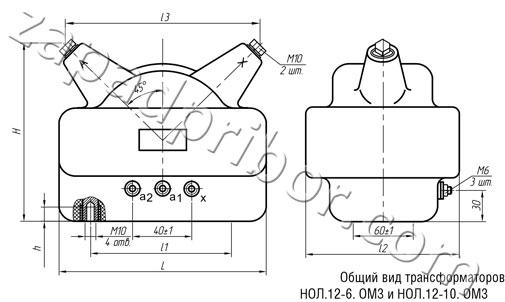 Общий вид прибора незаземляемый трансформатор напряжения НОЛ.12-10