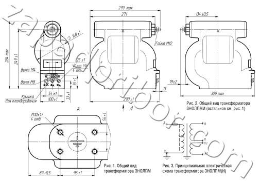 Общий вид прибора заземляемый трансформатор напряжения ЗНОЛПМИ-10