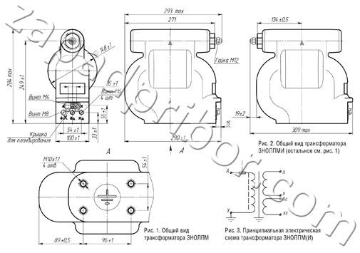 Общий вид прибора заземляемый трансформатор напряжения ЗНОЛПМИ-6