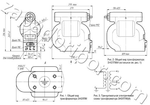 Общий вид прибора заземляемый трансформатор напряжения ЗНОЛ.01ПМИ-10