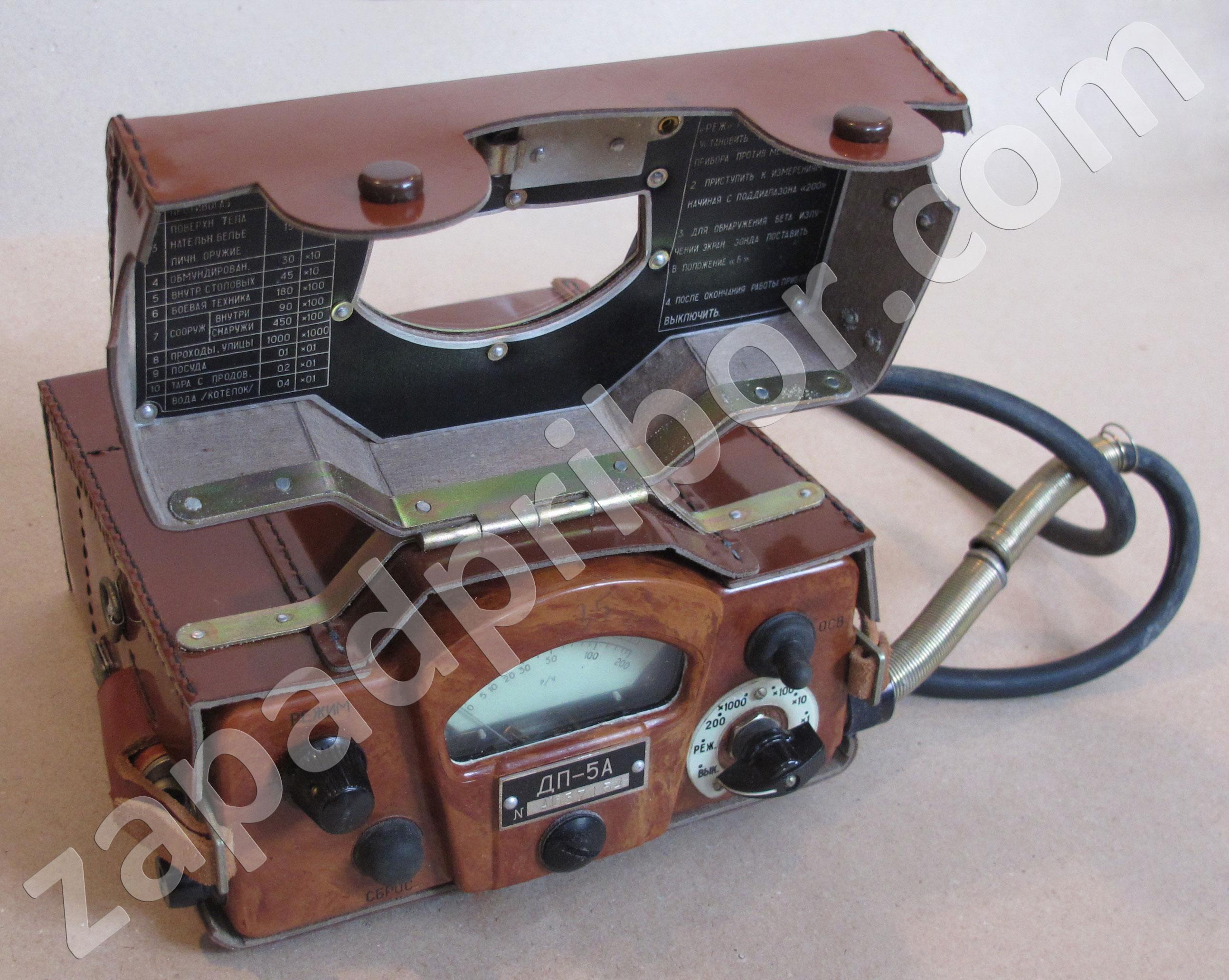 радиометр дп-12 инструкция пользователя