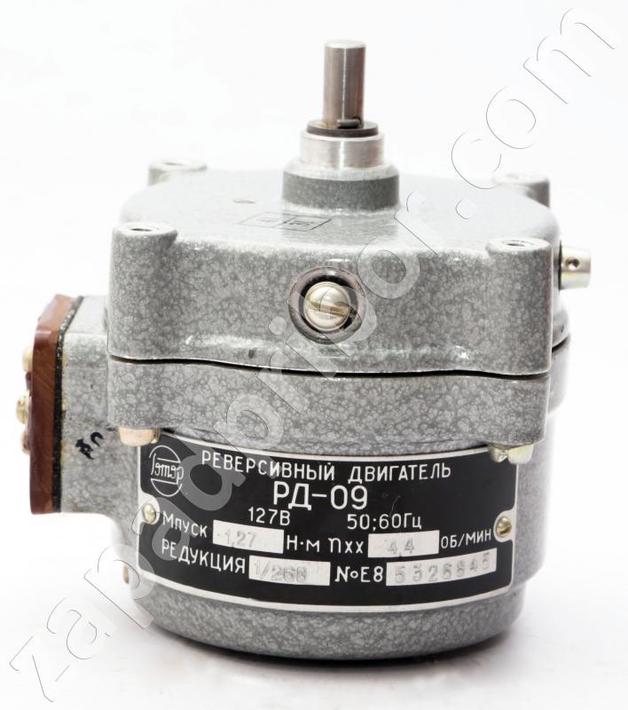 РД-09 4,4 об/мин вид спереди.