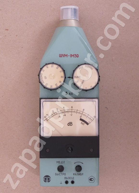 инструкция прибор шум-1м30