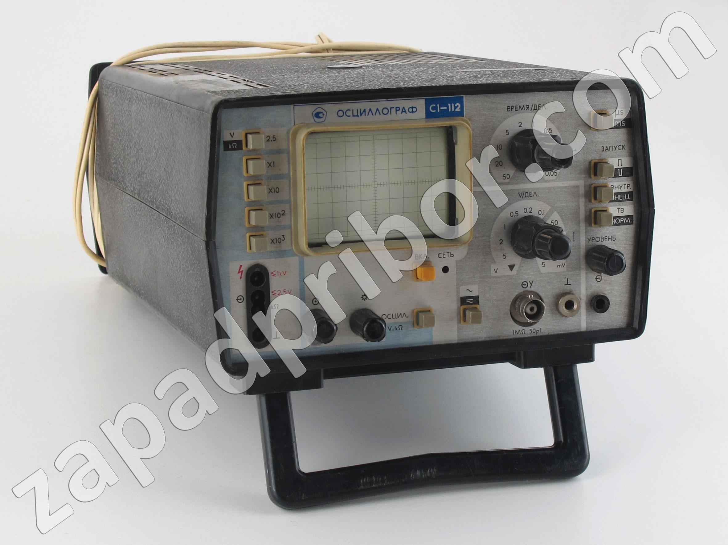 схема пробника для осциллографа с1-74