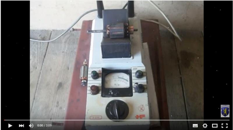 инструкция по эксплуатации прибора э236 - фото 2