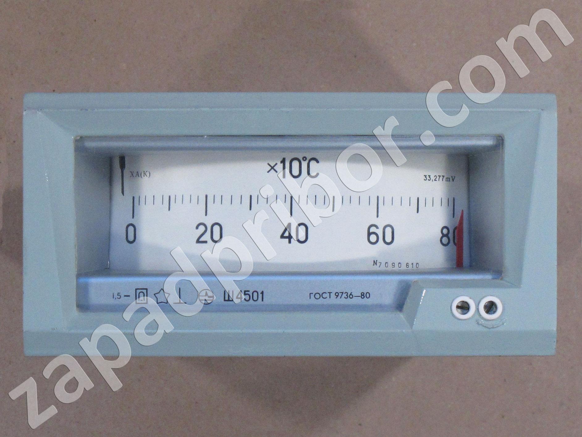 Рисунок 14 - принципиальная электрическая схема устройства индикации наличия факела в топке котла факел-зм