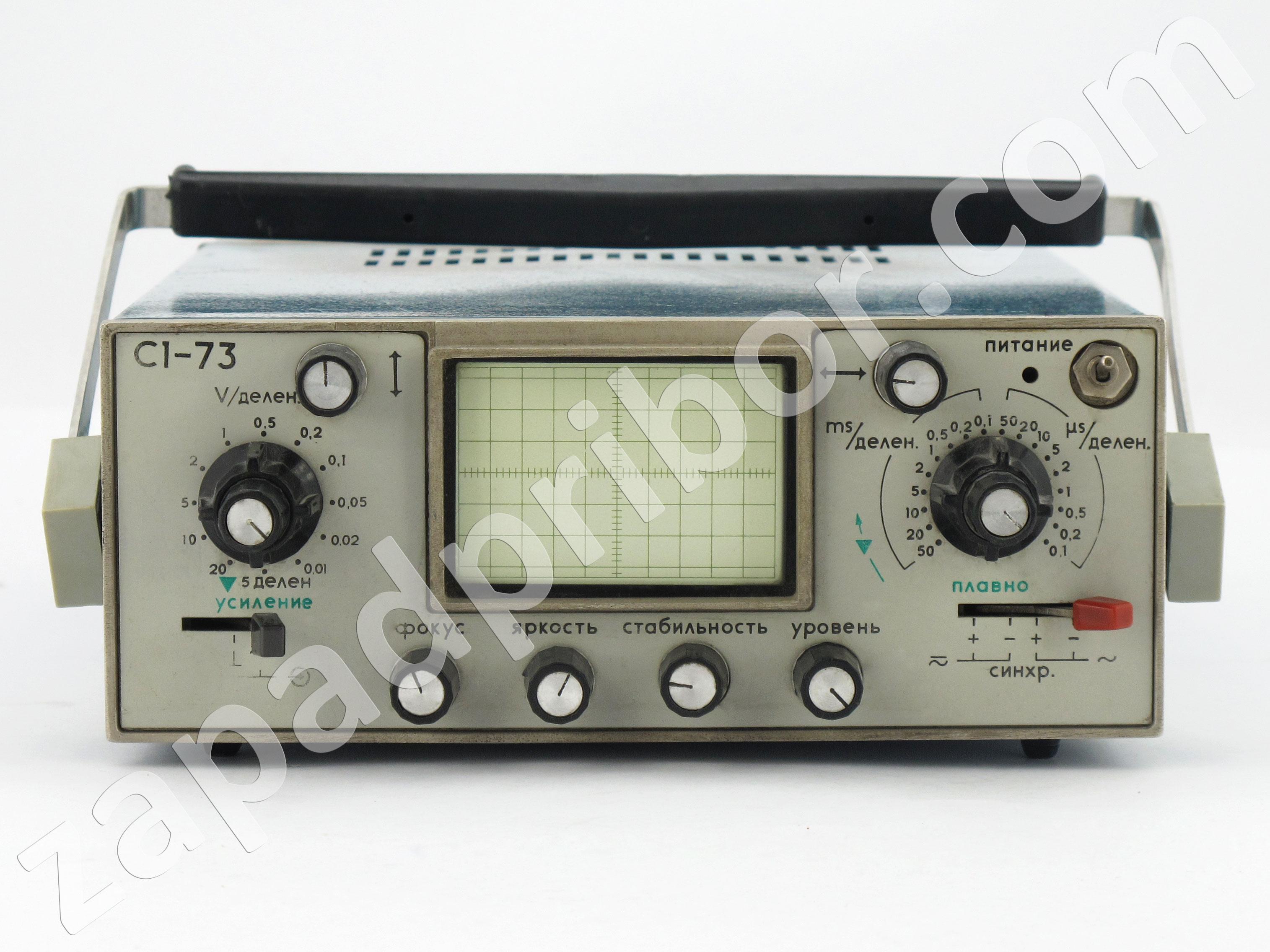 инструкция для осциллографа с1-73
