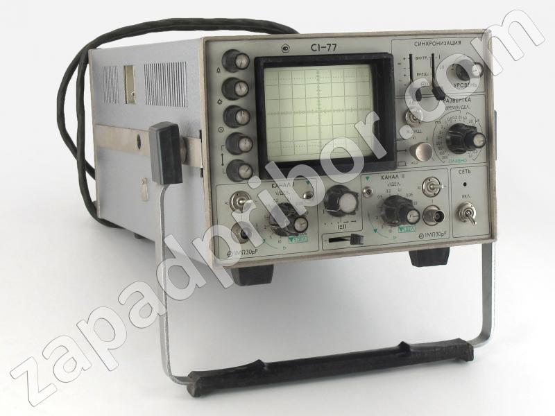 С1-77 фотография осциллографа.