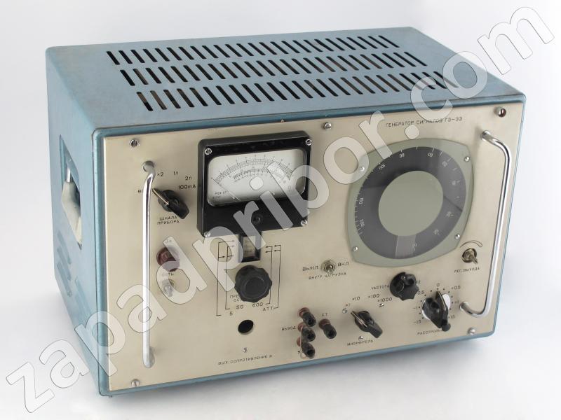 Г3-33 фотография генератора.