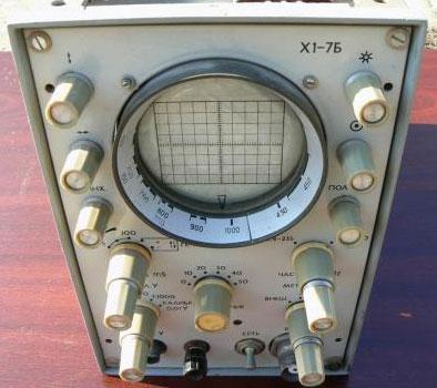 Х1-7Б фотография прибора.