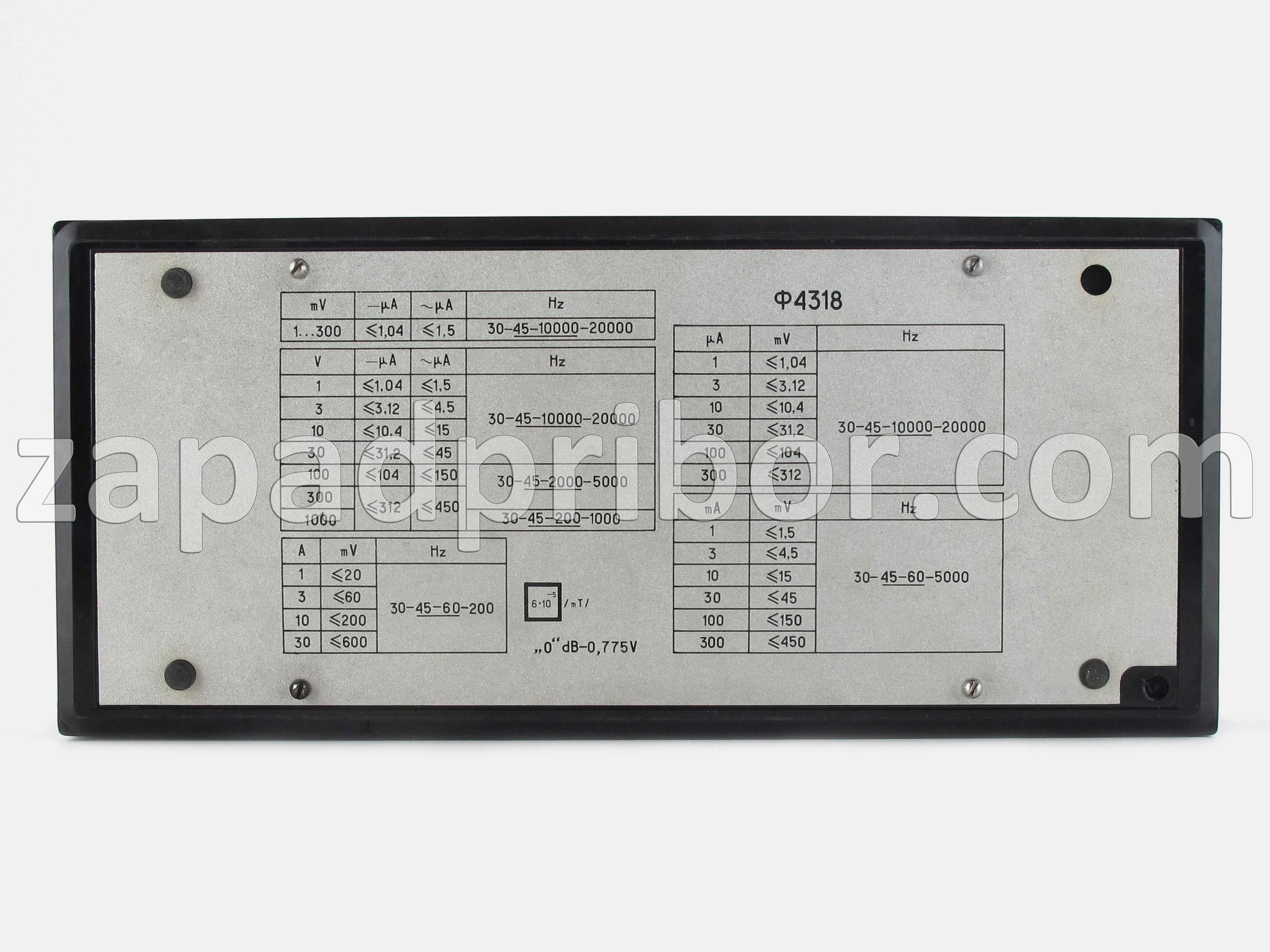 электрическая схема прибора ц4360