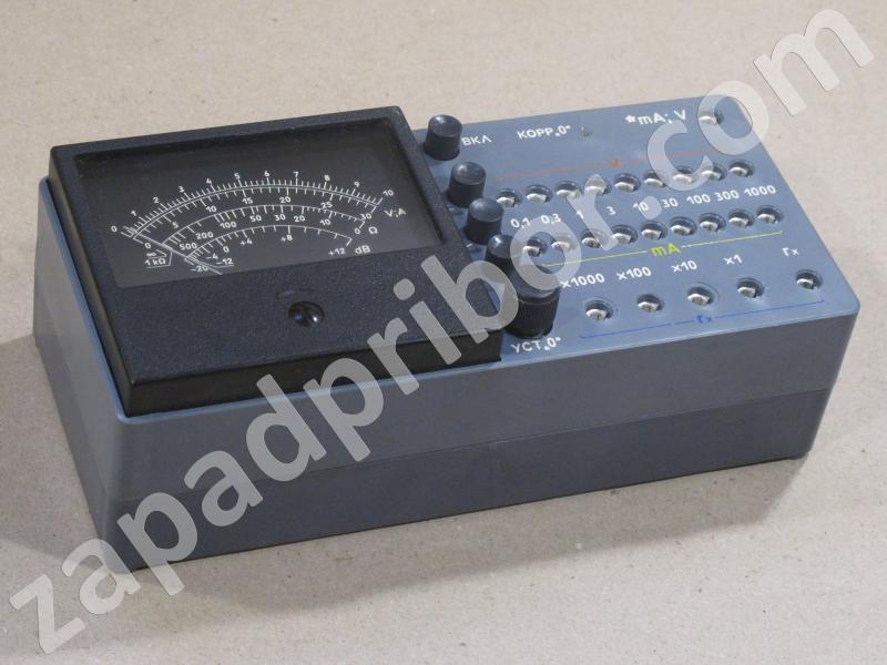 Ц20-05