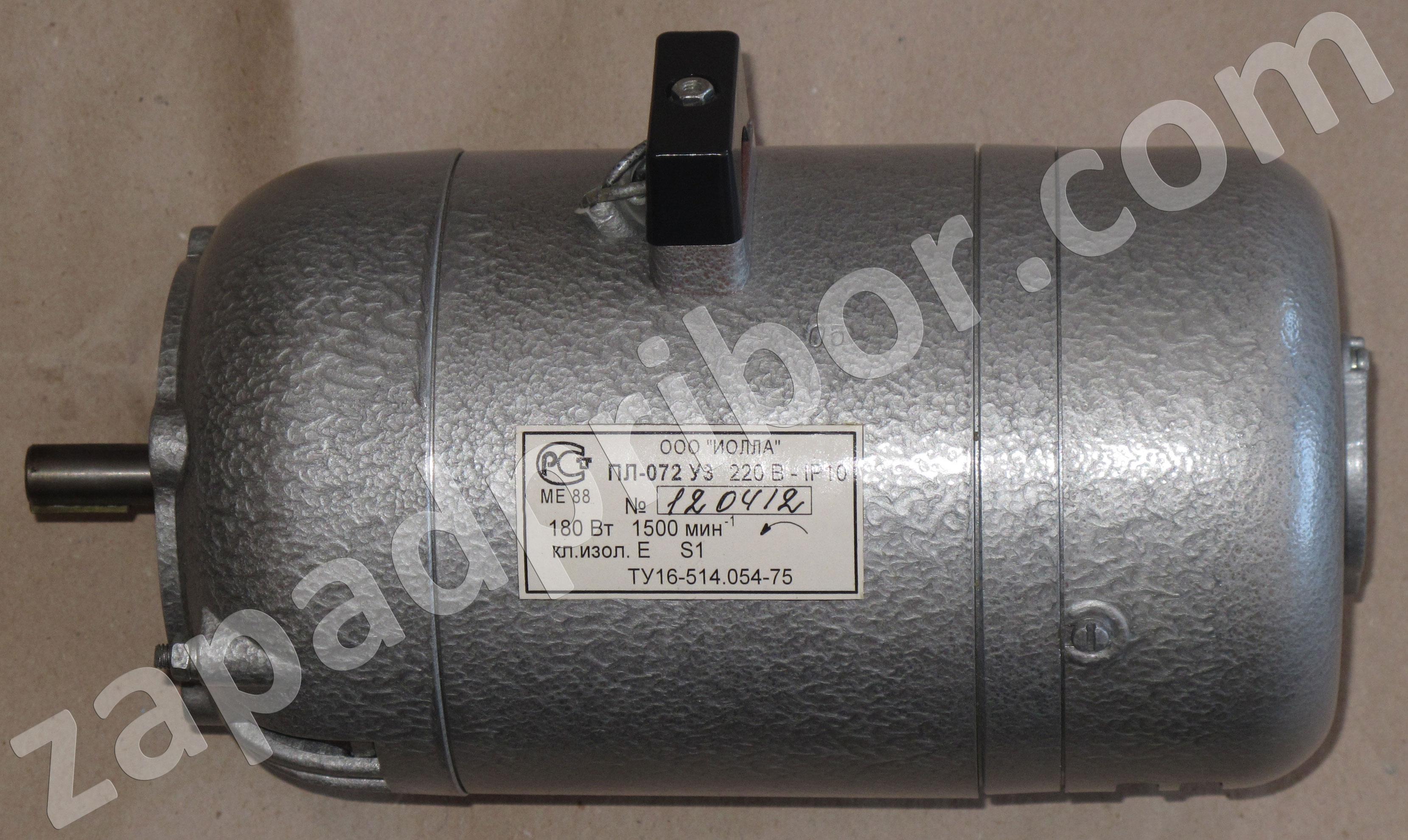 подключение двигателя рд 09 к сети 220в схема