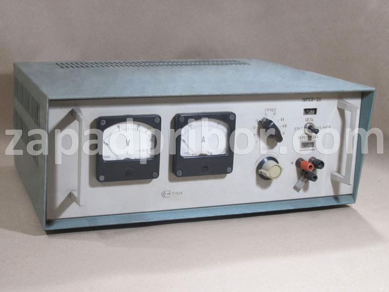 ЛИПС-2-20 фотография прибора.