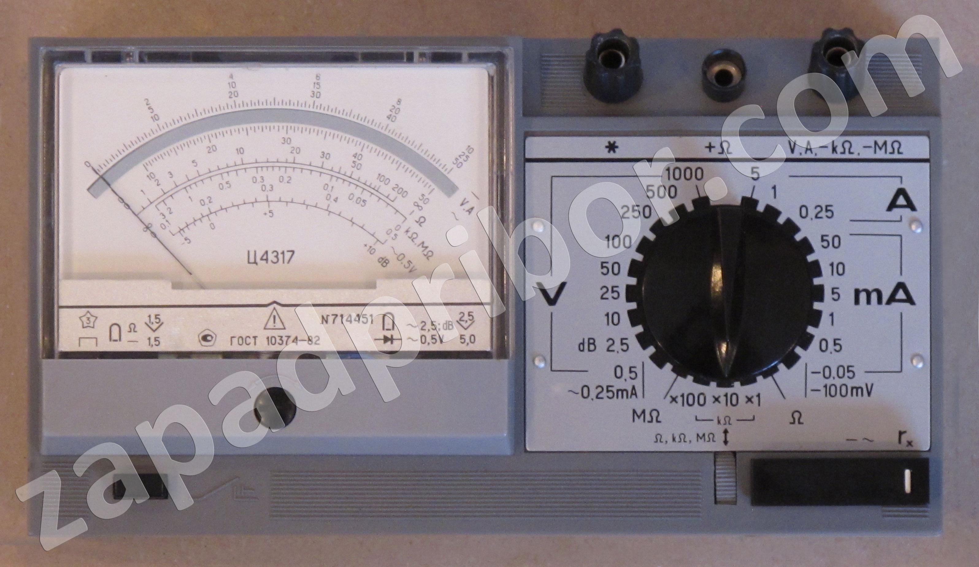инструкция по применению ц 4353