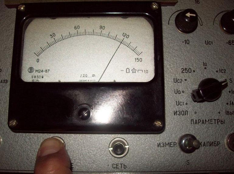 Прибор л1 3 схема фото 495