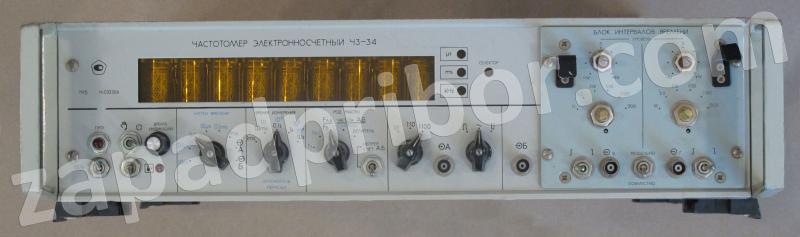 Частотомер Ч3-34