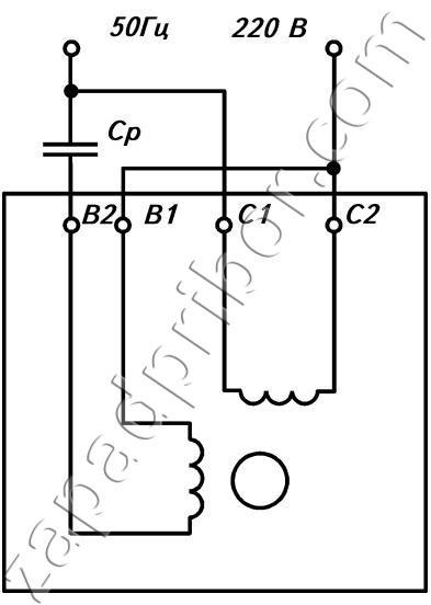 схема включения двигателя.