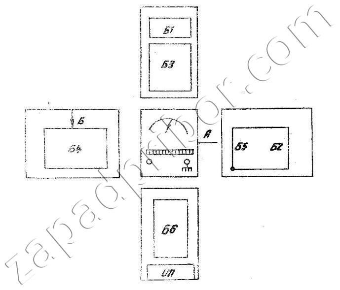 Ф584 схема расположение блоков