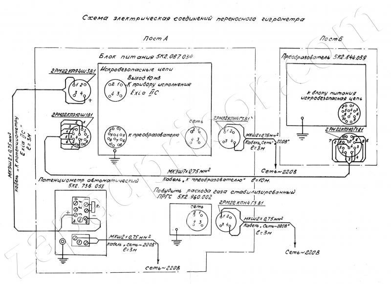 Баргузин-1 схема электрическая