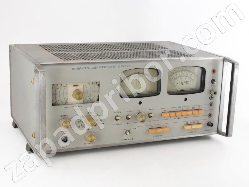 СК3-39 фотография измерителя.