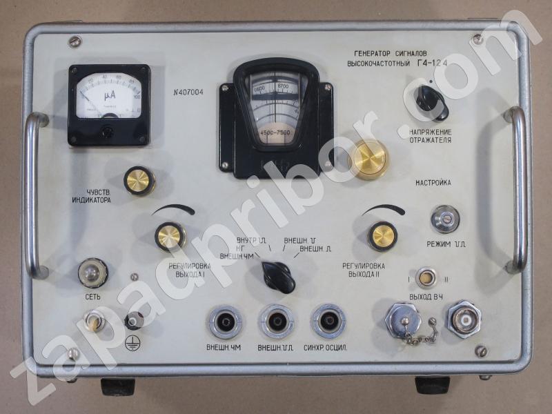 Г4-124 вид спереди.