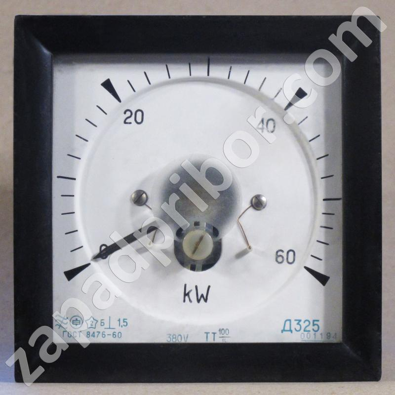 electrodynamic wattmeter principle of opperation The operation of the electrodynamic wattmeter is based on the interaction of the magnetic fields of the movable coil (connected through a large auxiliary resistor parallel to the load) and fixed coil (connected in series to.