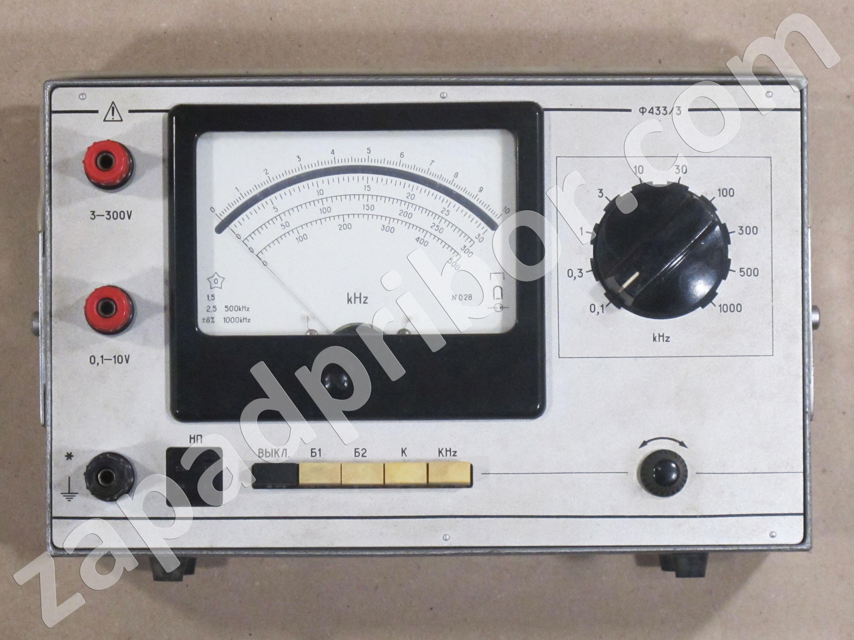 Схема принципиальная частотомер ф5043