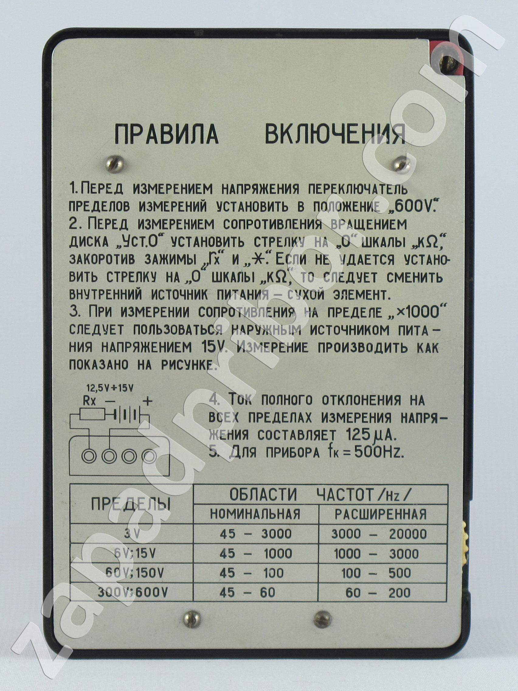 прибор ц4313 схема монтажная