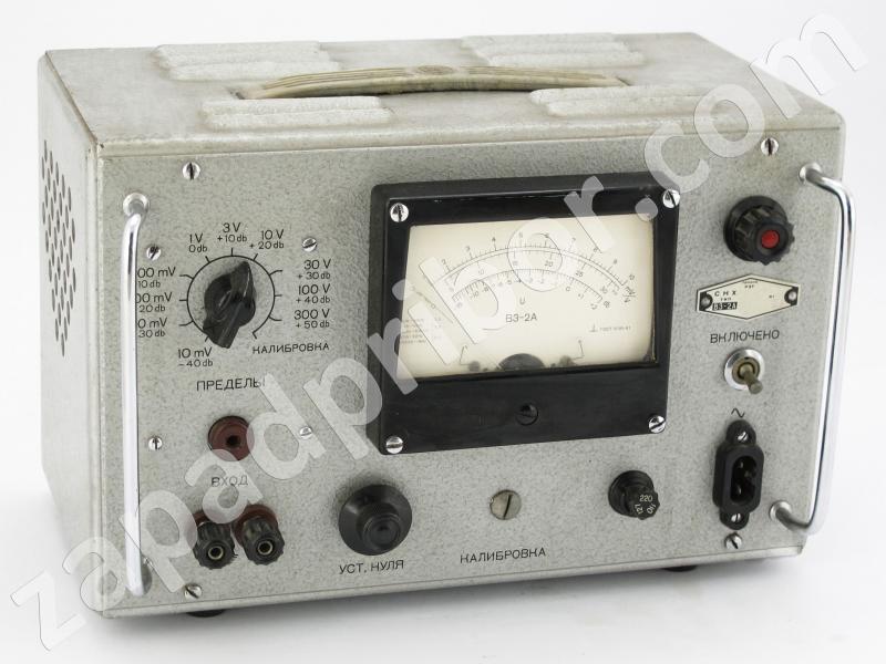 В3-2А фотография прибора.