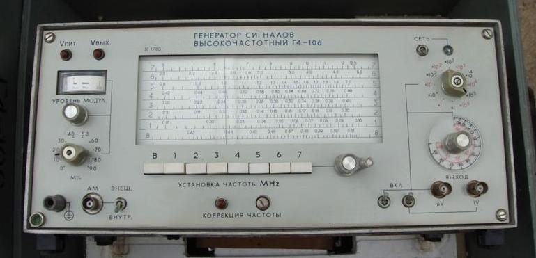 Г4-106 фотография прибора.
