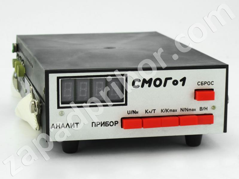 СМОГ-1 дымомер переносной