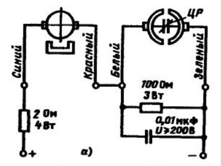 ДПМ-30-Н3-01А схема включения