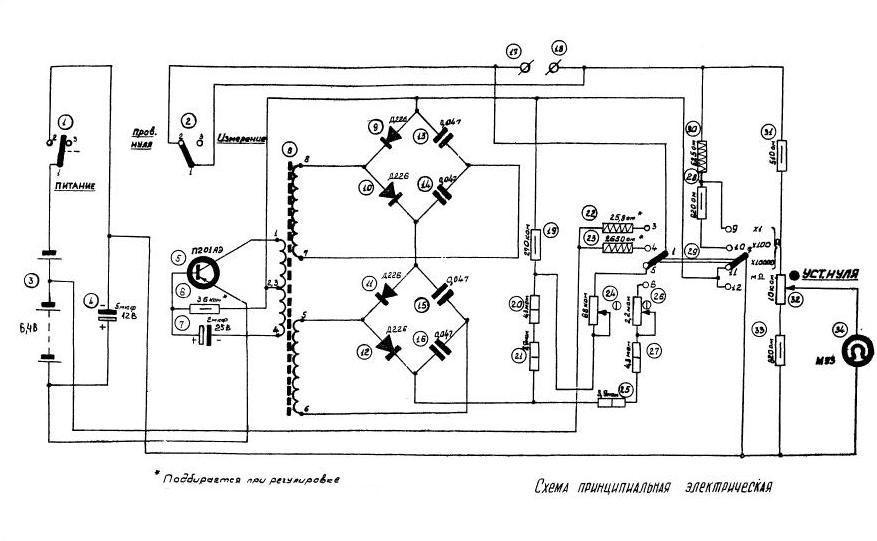 Е6-4А принципиальная схема.