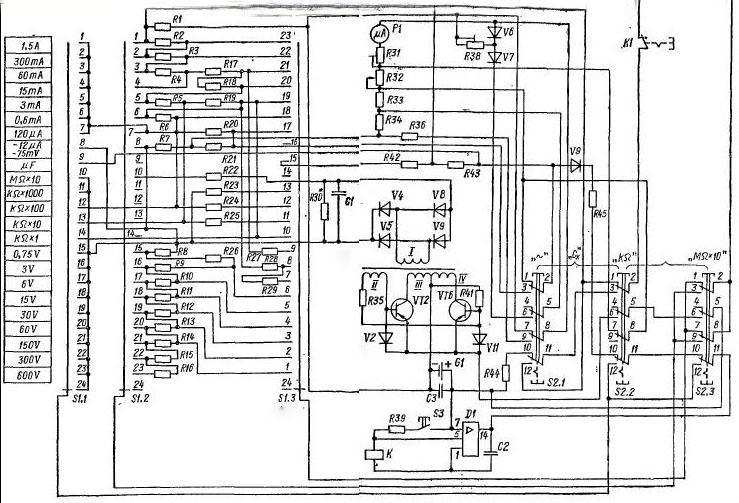 Ц4354 принципиальная схема