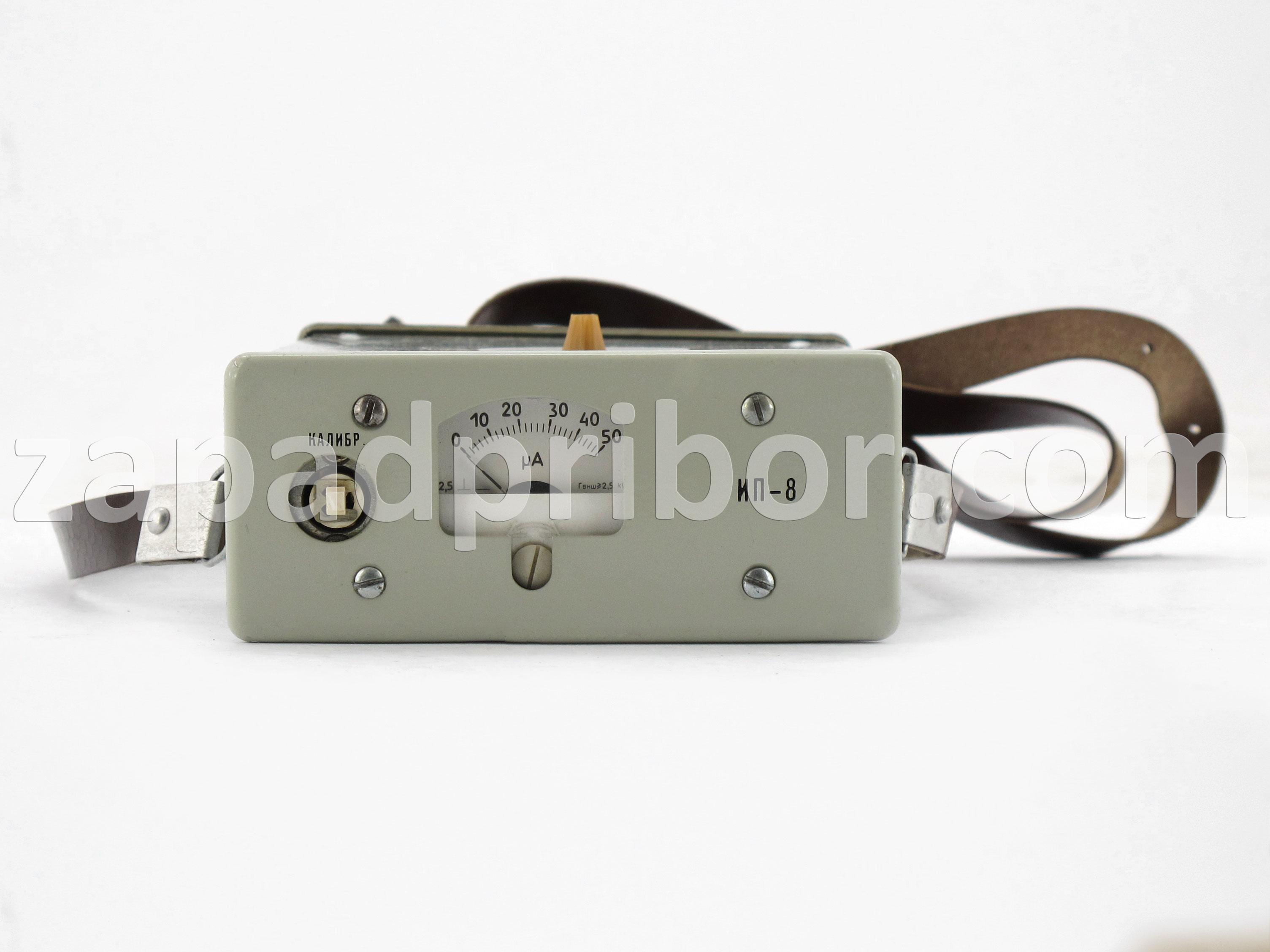 сигнализация a.p.s 2300 схема