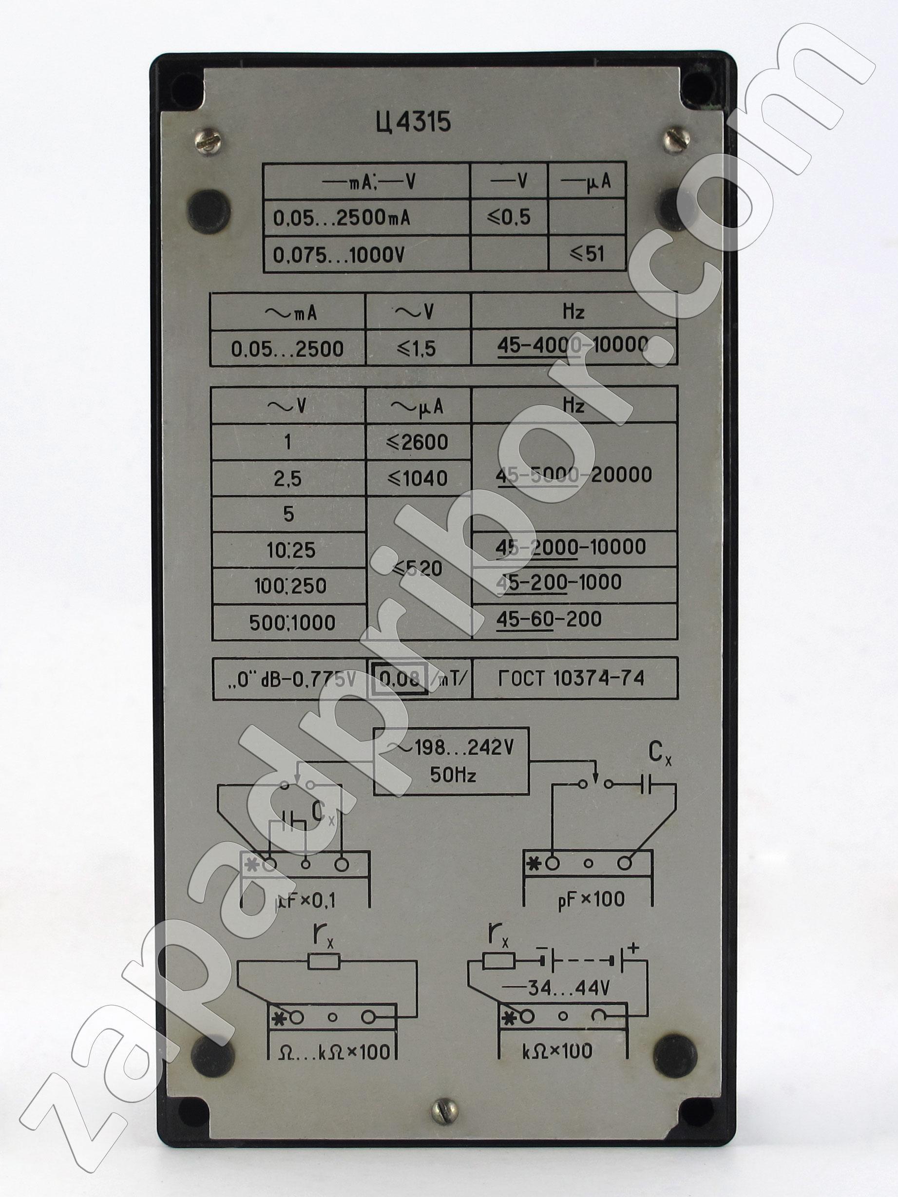 инструкция по использованию нутромера индикаторного фото