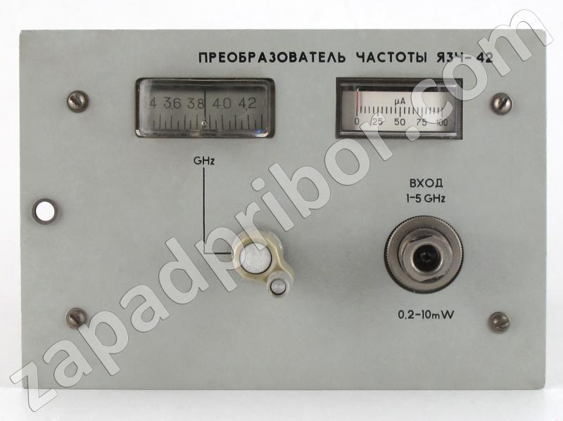 частоты частотомером Ч3-38
