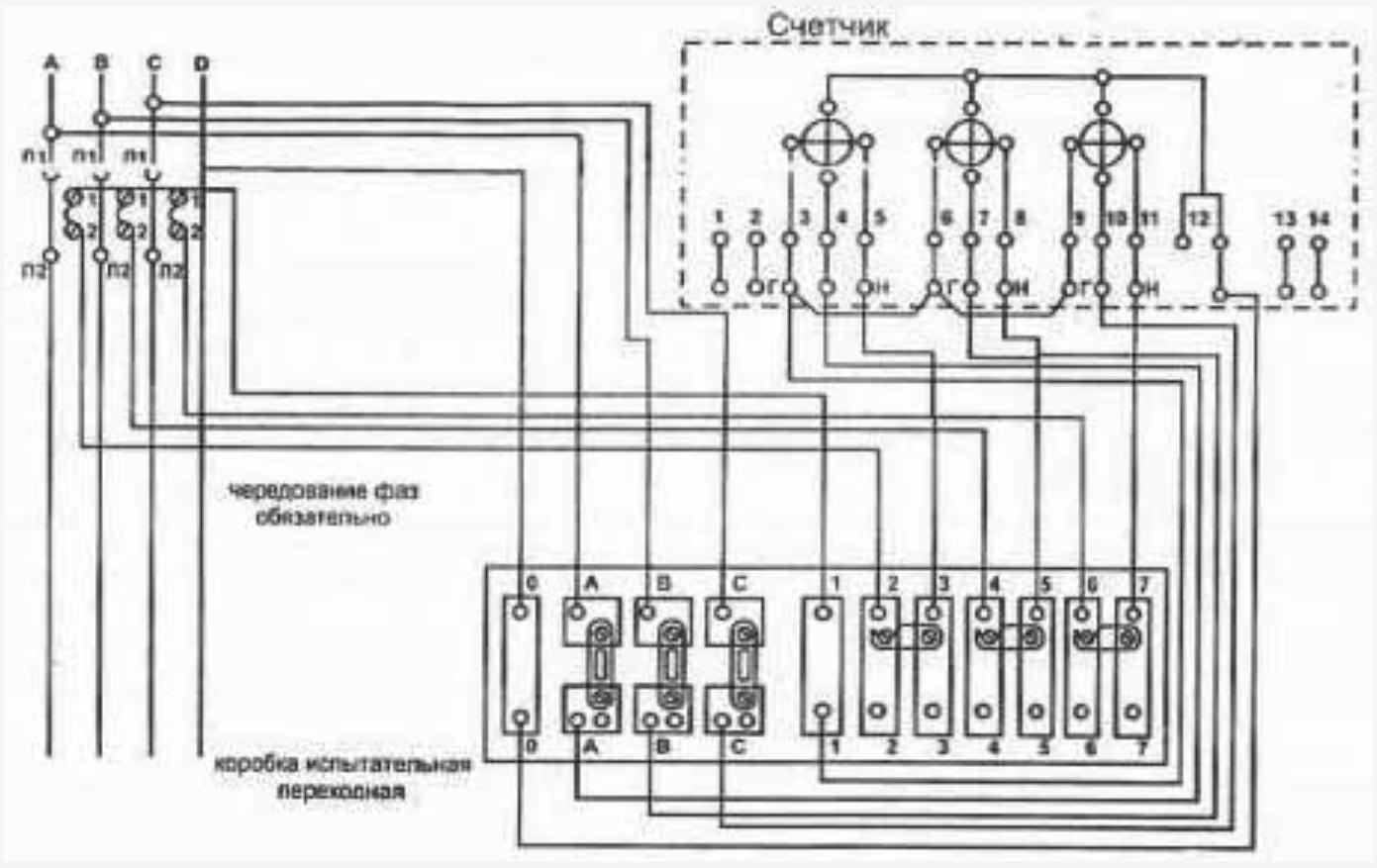 Фото подключения 3х фазного счетчика меркурий через трансформаторы тока 2