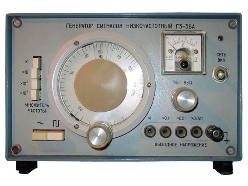 Г3-36А фотография прибора.