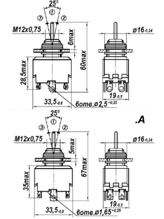 П2Т-1 чертеж тумблера.