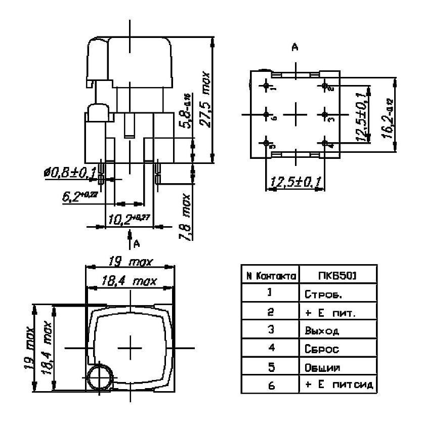 ПКБ503 чертеж переключателя.