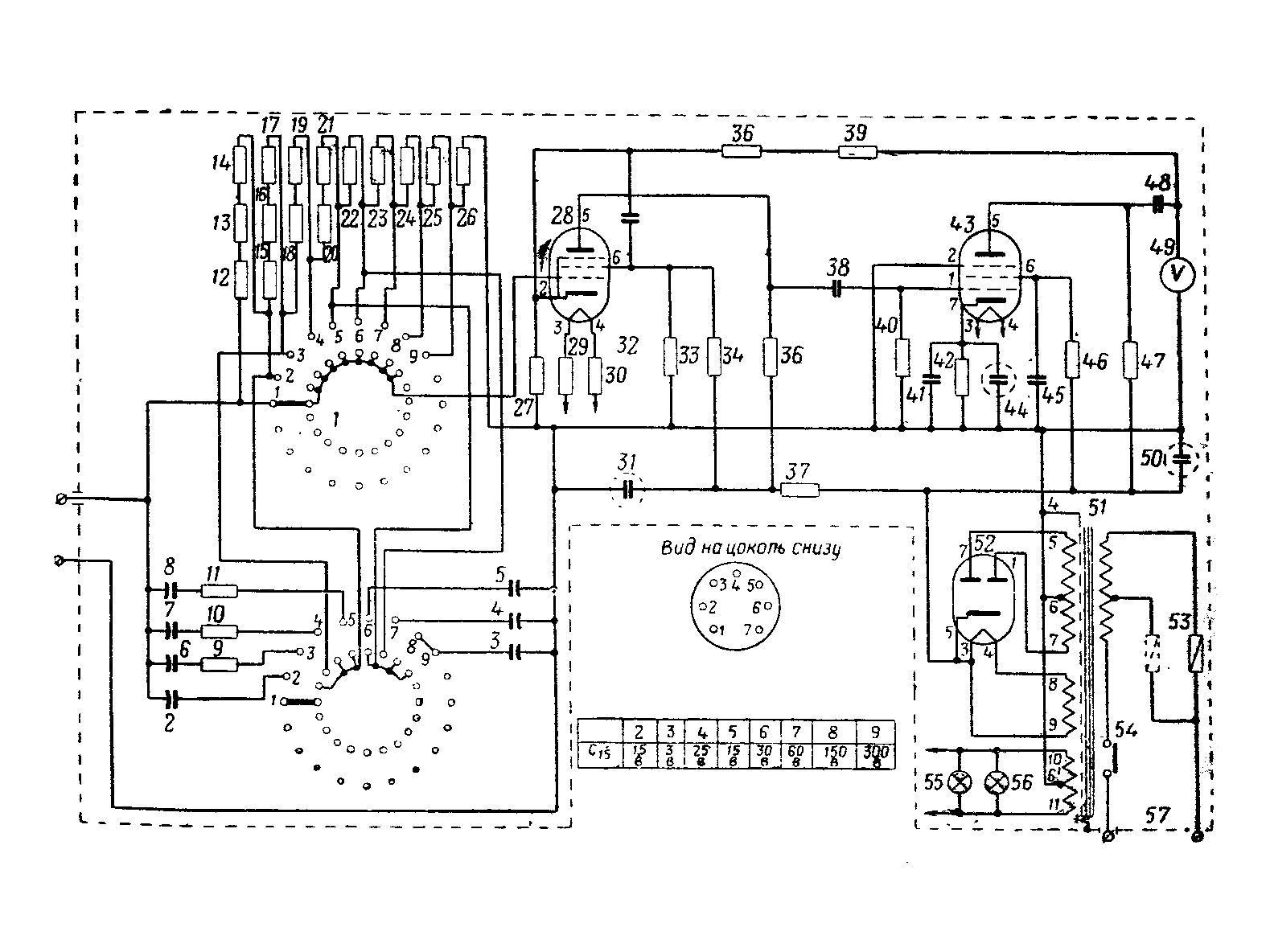 электрическая схема ксд2