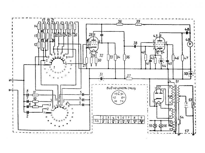 Ф505 принципиальная схема