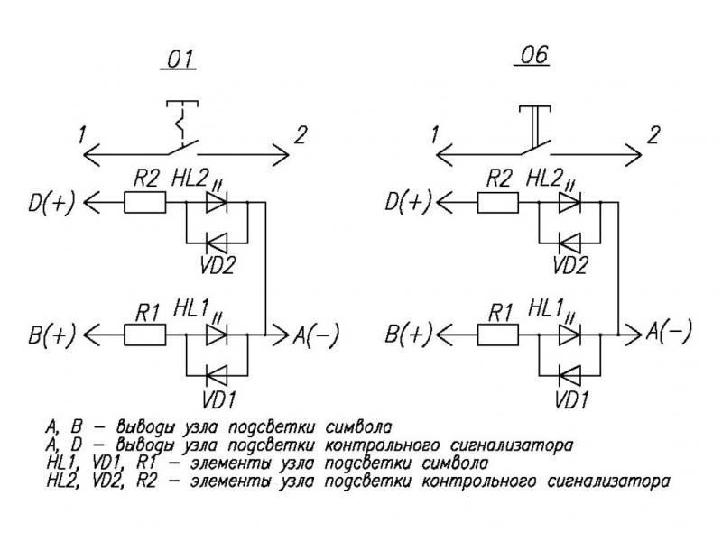 757.3710 электрическая схема
