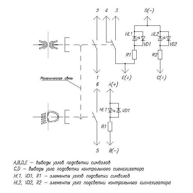 885.3709 электрическая схема